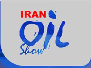 نمایشگاه بین المللی نفت،گاز ، پالایش و پتروشیمی