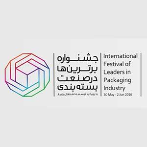 نمایشگاه جانبی همایش شورای سیاستگذاری صنعت بسته بندی