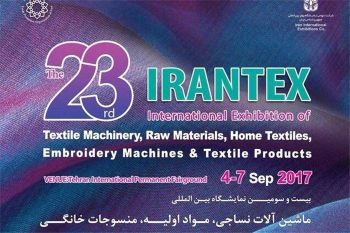 International Exhibition of Machinery, Raw Materials, Home Textiles, Embroidery Machines and Textile Products