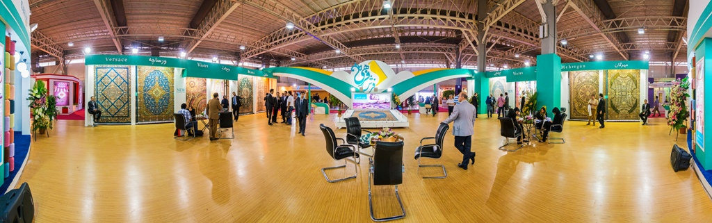 نهمين نمایشگاه بین المللی انواع کف پوش، موکت و فرش ماشینی و صنایع وابسته