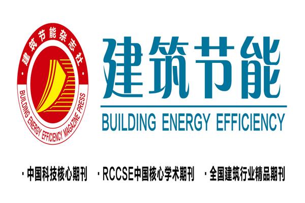 CIBES 2017 پکن -پانزدهمین نمایشگاه بین المللی تولید و صرفه جویی در انرژی و نمایشگاه مصالح ساختمانی پیشرفته