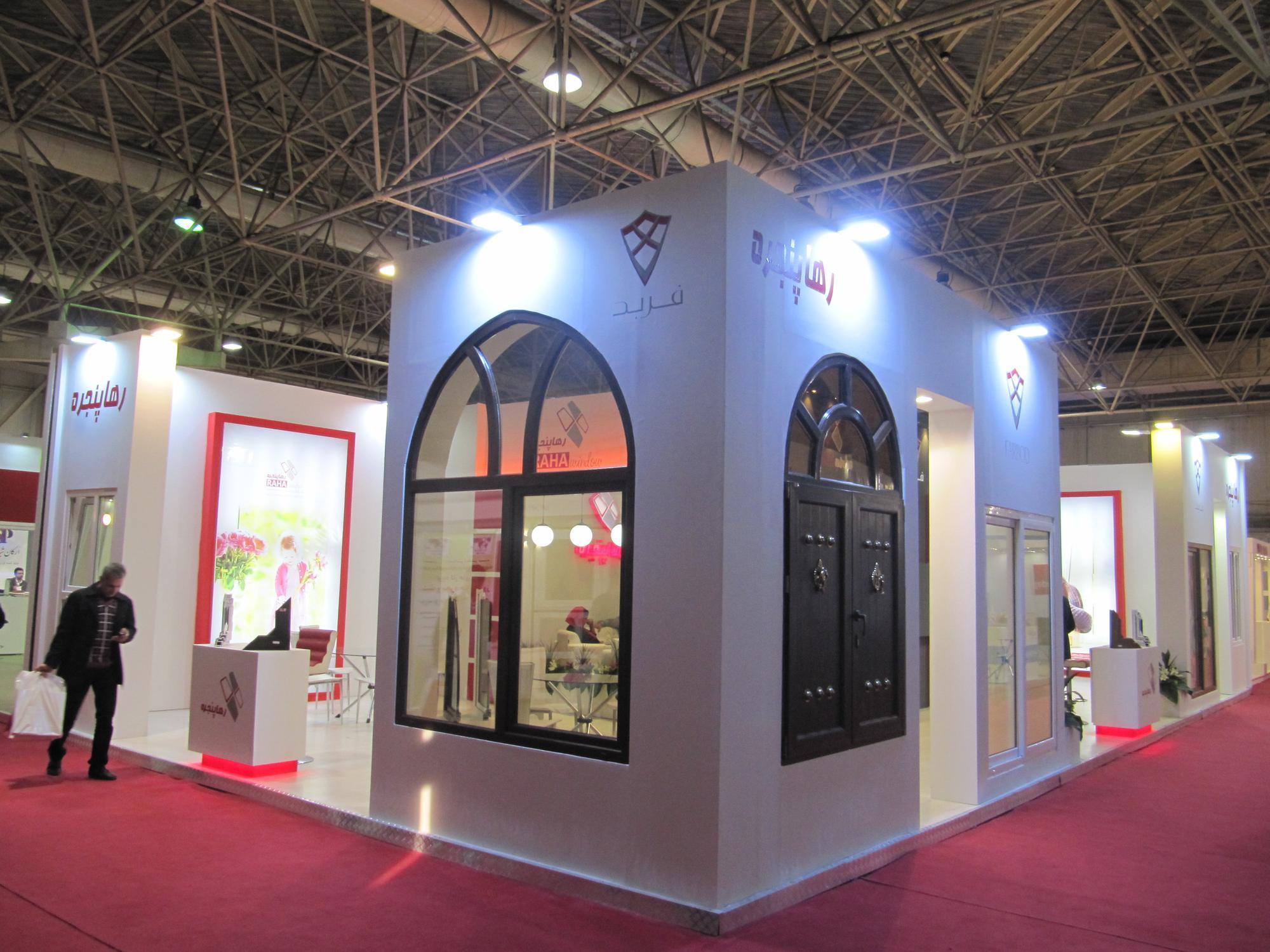نهمین نمایشگاه بین المللی در و پنجره و صنایع وابسته
