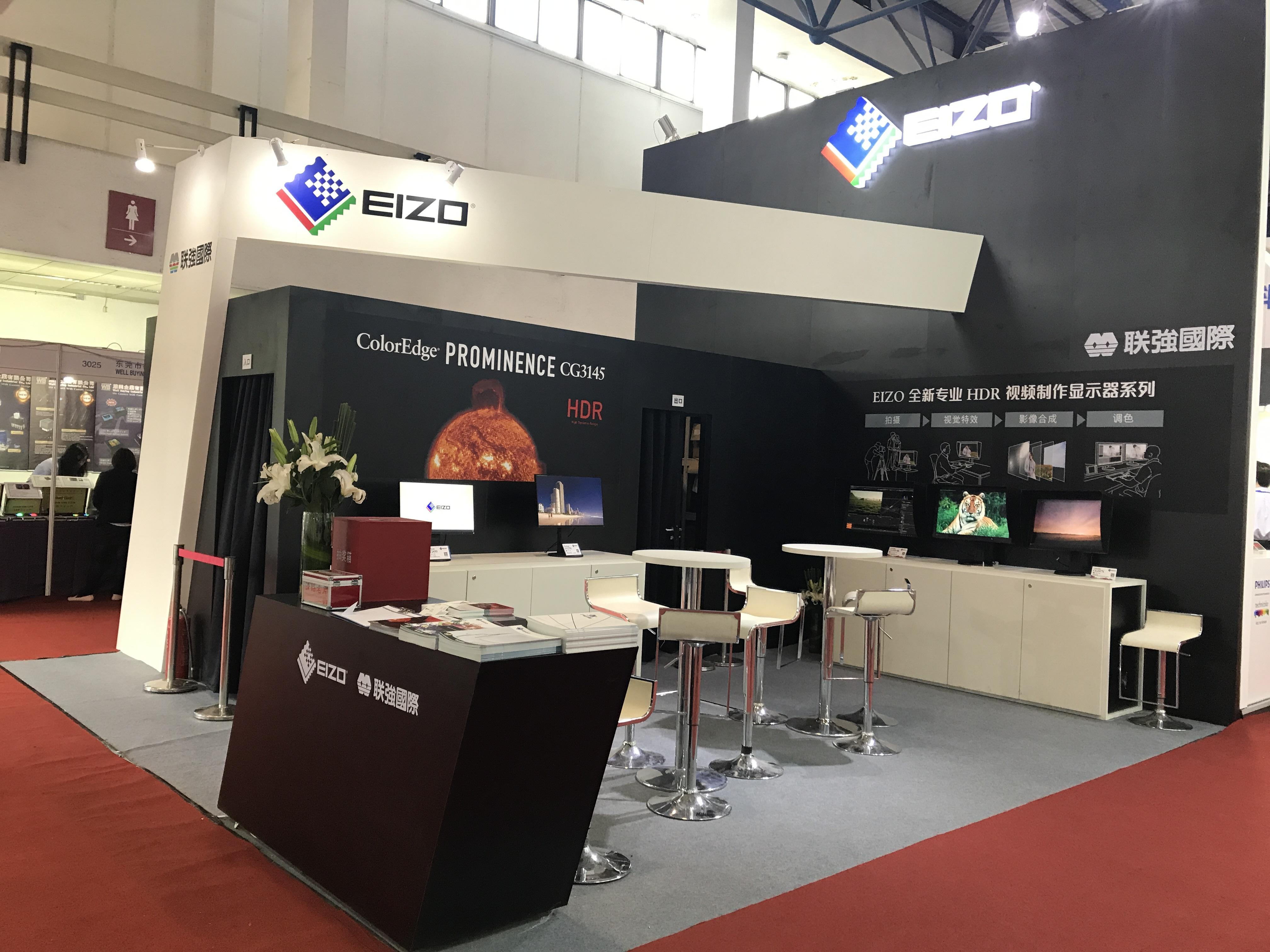 نمایشگاه بین المللی رادیو، تلویزیون و فیلم پکن۲۰۱۷