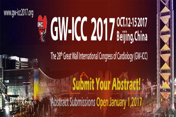 کنگره بین المللی قلب و عروق دیوار بزرگ چین 2017