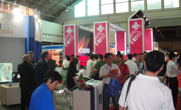 بیست و یکمین نمایشگاه بین المللی تجهیزات و محصولات آزمایشگاهی بالینی چین (پکن)
