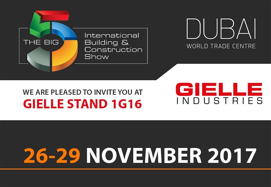نمایشگاه بین المللی Big 5 دبی 2017