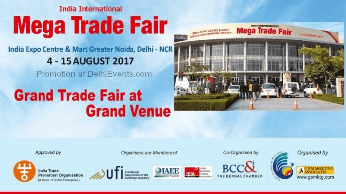 نمایشگاه بین المللی بزرگIIMTF–INDIA