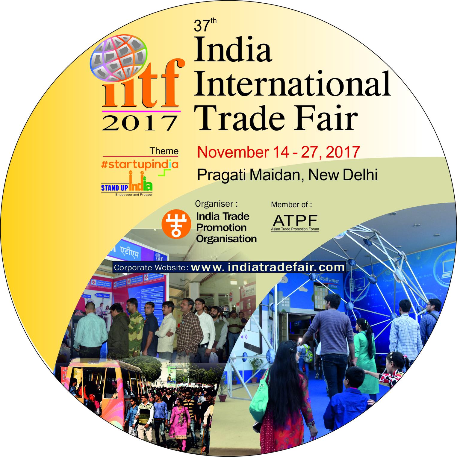نمایشگاه تجارت بین المللی INDIA-IITF