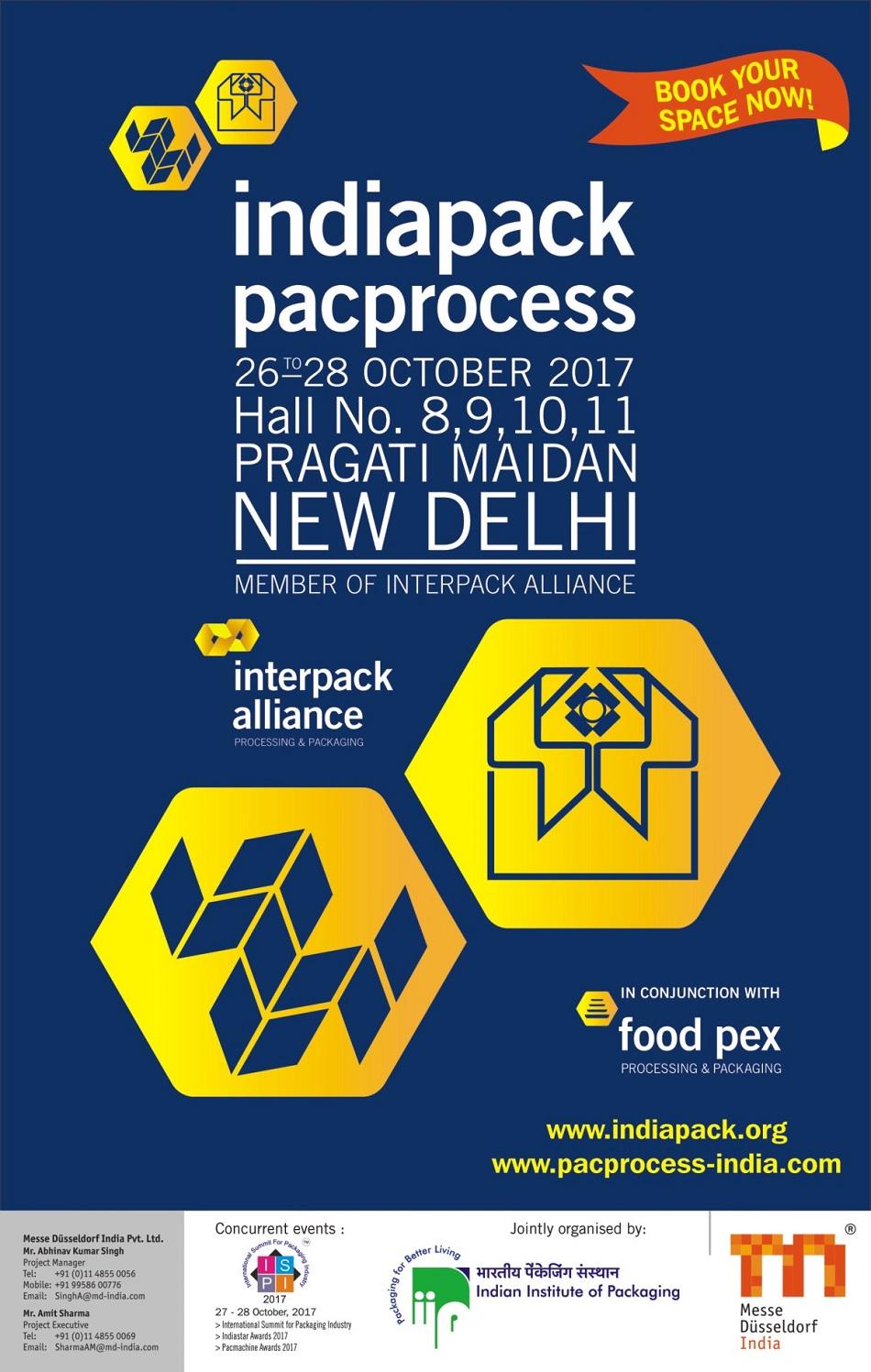 نمایشگاه بین المللی بسته بندی هند