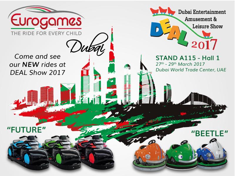 نمایشگاه سرگرمی و تفریحی دبی 2017