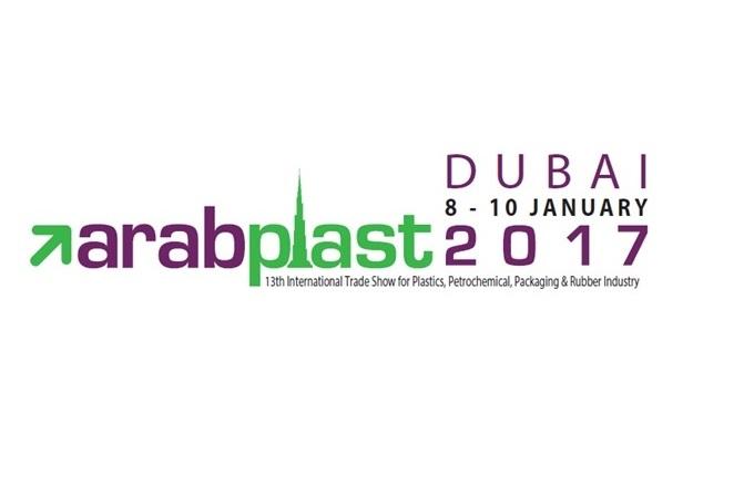 سیزدهمین نمایشگاه بین المللی عرب پلاست دبی 2017