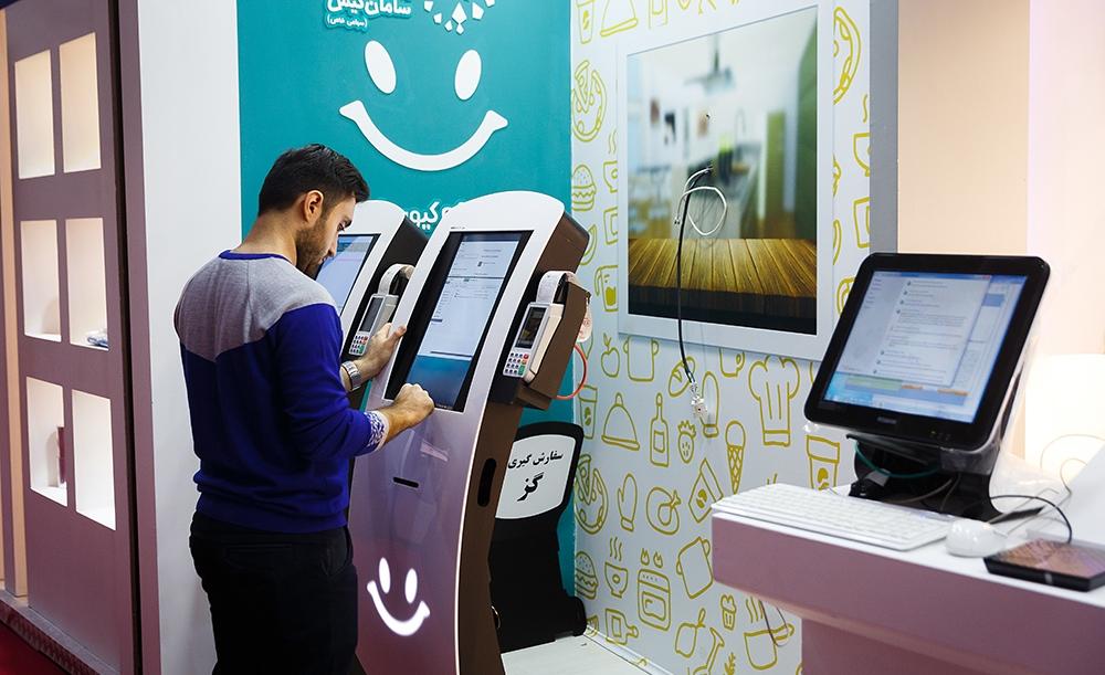 یازدهمین نمایشگاه بین المللی کالا و خدمات و تجهیزات فروشگاهی و فروشگاه های زنجیره ای تهران