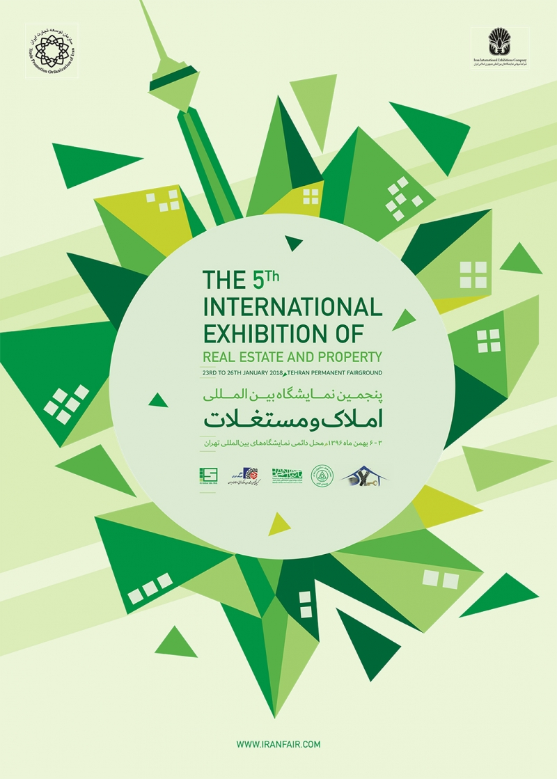 5th international real estate exhibition of Tehran