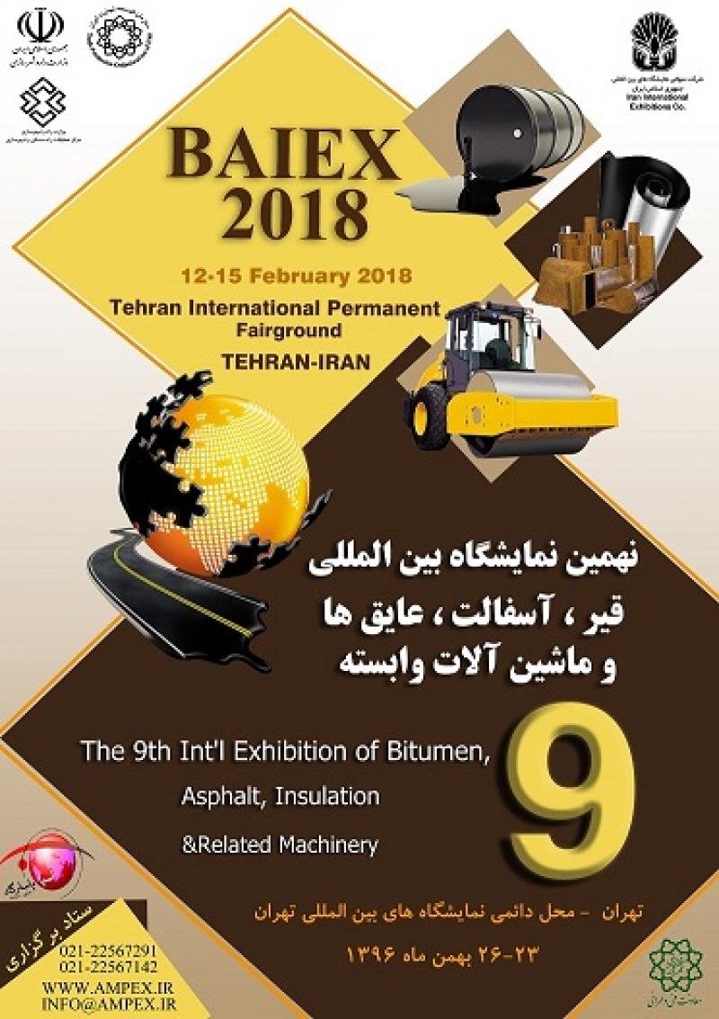 نهمین نمایشگاه بین المللی قیر، آسفالت، عایقها و ماشین آلات وابسته تهران