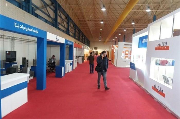 بیست و سومین نمایشگاه بین المللی ماشین آلات ، لوازم و مصالح ساختمانی ایران