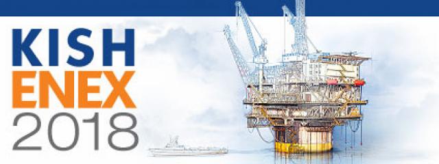 نمایشگاه بین المللی نفت و انرژی کیش