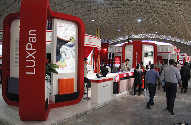 The 21ist period of international exhibition of thermal and cryogenic and ventilation systems of Iran