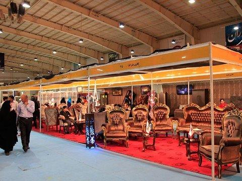 پنجمین نمایشگاه خانه ، مبلمان و دکوراسیون مدرن اصفهان