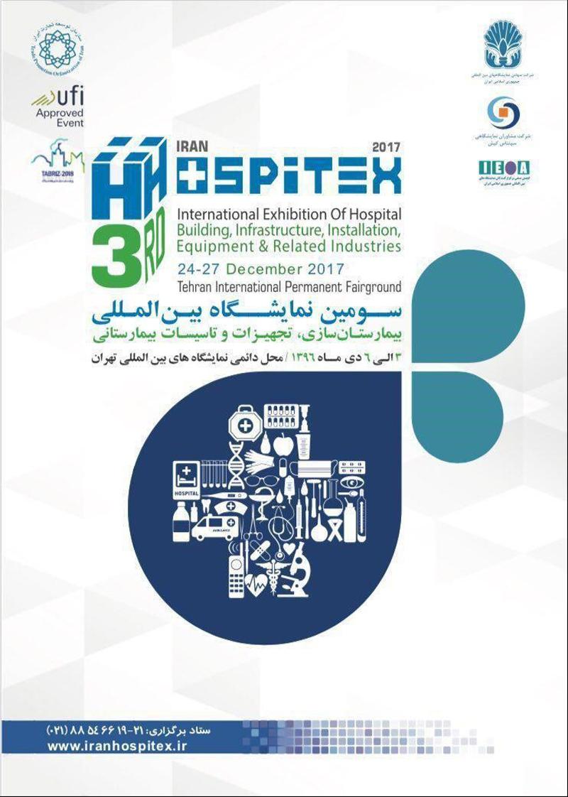 the third international hospital construction, equipment and installation exhibition of Tehran