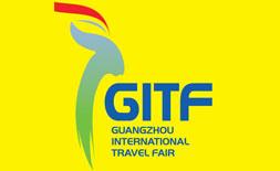 نمایشگاه بین المللی سفر گوانگجو