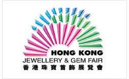 نمایشگاه بین المللی جواهرات هنگ کنگ