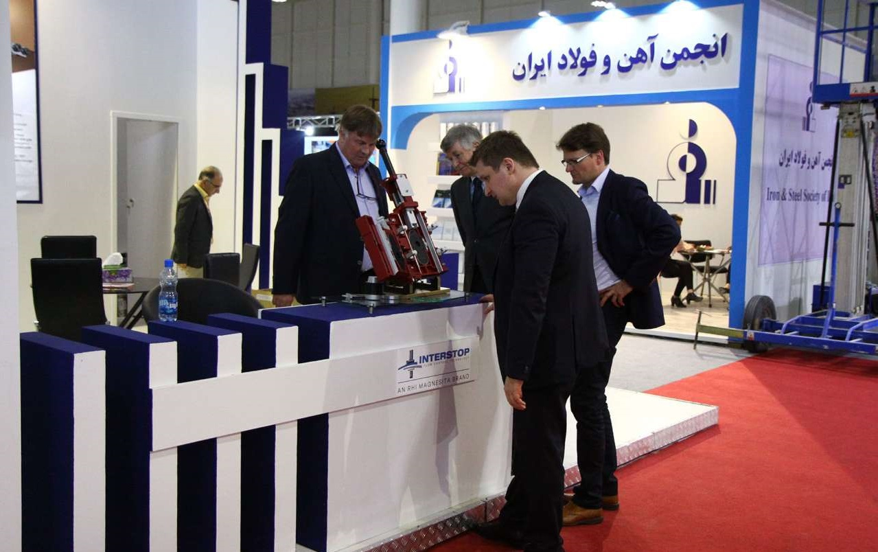 20th international steel symposium exhibition of Iran