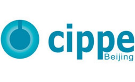 Beijing International Exhibition of CIPPE