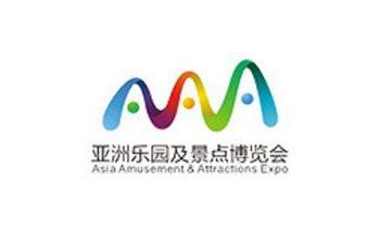 نمایشگاه بین المللی تفریح و سرگرمی های آسیا
