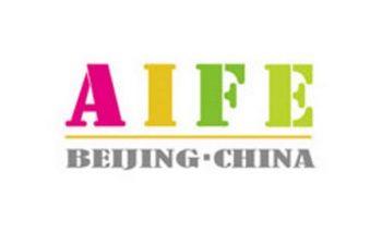 نمایشگاه بین المللی واردات مواد غذایی آسیا