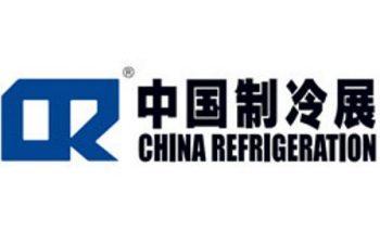 نمایشگاه بین المللی تجهیزات یخچالی و سردخانه چین