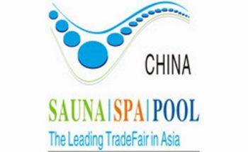 نمایشگاه بین المللی تجهیزات استخر و سونا چین