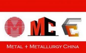 نمایشگاه بین المللی فلز و متالورژی چین