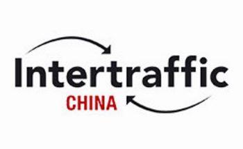 نمایشگاه بین المللی اینترترافیک چین