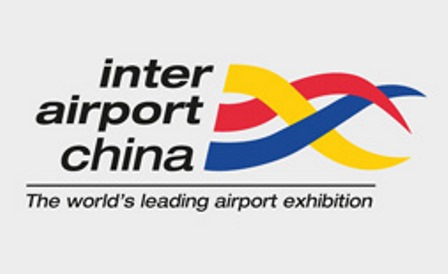Beijing International Exhibition of Inter Airport