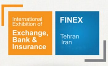 Tehran International Stock Exchange, Bank and Insurance Exhibition