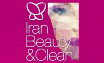نمایشگاه بین المللی مواد شوینده، پاك کننده، بهداشتی، سلولزی و ماشین آلات وابسته تهران