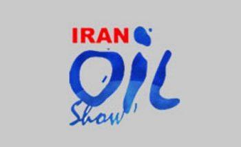 قوانین و مدارک مورد نیاز برای غرفه سازی در بیست و سومین نمایشگاه بین المللی نفت ، گاز ، پالایش و پتروشیمی تهران