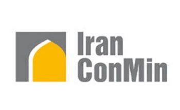 نمایشگاه بین المللی معدن، صنایع معدنی، ماشین آلات، تجهیزات و صنایع وابسته تهران