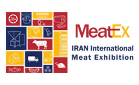 The 3rd Tehran International Exhibition of Protein and solvent products and related industries