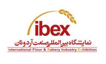 Tehran International Exhibition of Flour & Bakery Industry