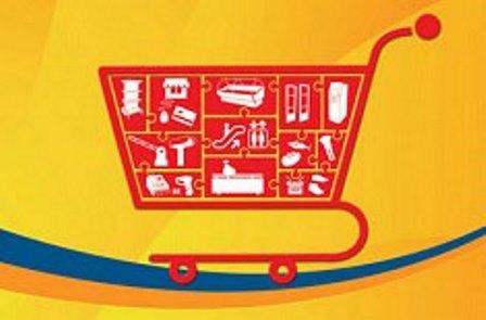 نمایشگاه کالا، خدمات، تجهیزات فروشگاهی و فروشگاه های زنجیره ای تهران