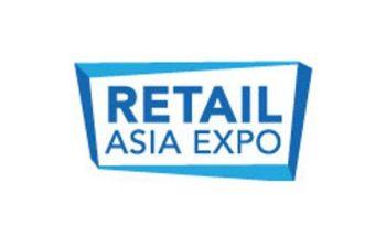 نمایشگاه بین المللی محصولات و تجهیزات خرده فروشی آسیا