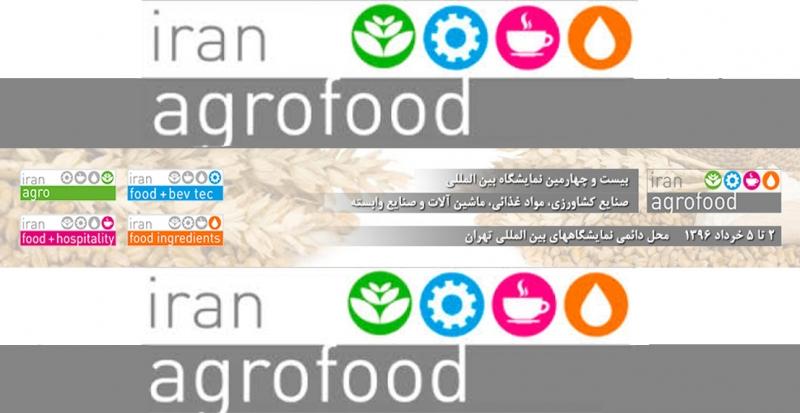 بیست و چهارمین نمایشگاه بین المللی صنایع کشاورزی ، مواد غذایی ، ماشین آلات و صنایع وابسته ایران