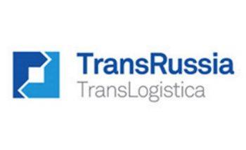 نمایشگاه بین المللی حمل و نقل و لجستیک روسیه