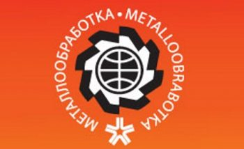 نمایشگاه بین المللی تجهیزات فلزکاری روسیه
