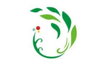 نمایشگاه بین المللی گل و گیاه و باغبانی چین