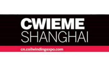 نمایشگاه بین المللی تجهیزات برق شانگهای
