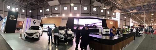 هفدهمین نمایشگاه بین المللی خودرو، قطعات و صنایع وابسته مشهد