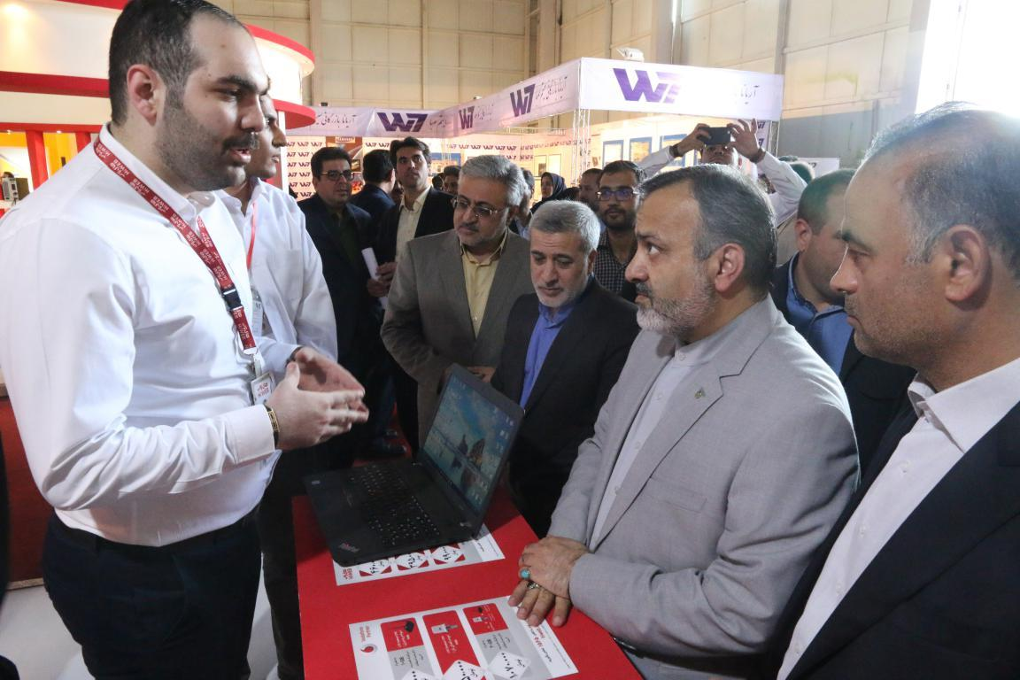 هفتمین نمایشگاه تخصصی شهر هوشمند ایرانکام مشهد