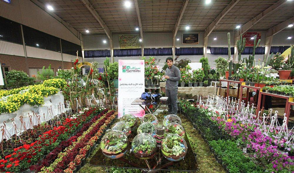 نهمین نمایشگاه مبلمان شهری ، فضای سبز و خدمات شهری اصفهان